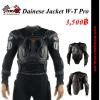 เสื้อเกราะ Dainese jacket wave pro สีตามภาพ