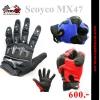 ถุงมือ Scoyco MX47 (มีให้เลือก 3 สี)