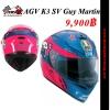 หมวกกันน็ค AGV K3 SV Guy Martin