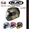 หมวกกันน็อค HJC CL-17 Mech Hunter Helmet