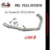 คอท่อ Full System YAMAHA R3, MT-03 คอบอม