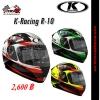 หมวกกันน็อค K-racing รุ่น R-10