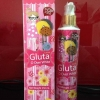 Lotion Gluta O Over White