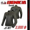 เสื้อการ์ด BENKIA รุ่น JS-W17