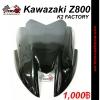 ชิลแต่ง Kawazaki Z800 K2 FACTORY