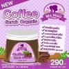 AN639 Coffee Scrub Organic by Ms. Hiso 100 g. มาส์ค และสครับกาแฟ สูตรลับจากธรรมชาติ 100%