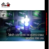ไฟหน้า LED M02K ขั้ว H4 แสงขาว-แดง (แพคเดี่ยว)