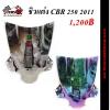 ชิวแต่ง CBR 250 2011 (มีให้เลือก 3 สี)