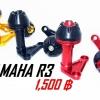 กันล้ม Yamaha R3