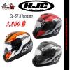 หมวกกันน็อค HJC CL-ST II Ignition