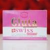 Gluta Swiss by Yuri กลูต้า สวิส กลูต้าความขาวแบบไร้ที่ติ