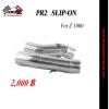 สลิปออน Slip-on Kawasaki Z1000