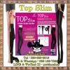 Top Slim : ท็อปสลิม ถุงน่องลดขาเรียวเพื่อสุขภาพ จัดเรียงกล้ามเนื้อให้สมสัดส่วน ลดขาเรียวกระชับต้นขา ลดพุง เอวคอด ก้นกระชับ หน้าท้องแบนราบ แบบเต็มตัว