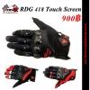 ถุงมือ RDG 418 Touch Screen