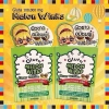 Gluta Melon Winks กลูต้า เมล่อน วิงค์ Gluta 100,000 mg. ผิวขาว อมชมพู