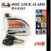 Alarm disc lock (ตัวล็อคดิสเบรคกันขโมย) รุ่นใหม่ DA-8303 (แถมถ่าน1ชุด)
