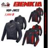 เสื้อการ์ด BENKIA HDF-JW22
