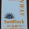 Sunway Sunblock Cream SPF68PA+++ ซันเวย์ครีมกันแดด SPF68PA+++สีเนื้อ