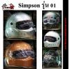 หมวกกันน็อค simpson รุ่น 01