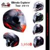หมวกกันน็อค Bilmola Explorer Tour 2015 (เปิดคางได้) มีให้เลือกหลายสี