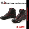 รองเท้าขี่มอไซค์ Arcx new cycling shoes
