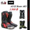 รองเท้า Augisports Boots AR3