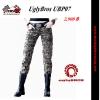 กางเกง Uglybors UBP07 ลายทหาร (ผู้หญิง)