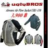 เสื้อการ์ด uglyBROS UBJ-110 Airwave Air flow