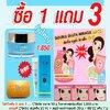 (1 แถม 3) C'Belle 50 g (ฟรี Day cream 15 g+ สบู่ทองคำ 1 ก้อน + Brightening lotion)