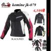 เสื้อการ์ด Komine JK-079 (ผู้หญิง)