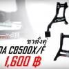 ขาตั้งคู่ Honda CB500X/F