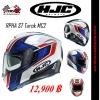 หมวกกันน็อค HJC RPHA ST Turok MC2