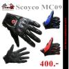 ถุงมือ Scoyco MC09 (มีให้เลือก3สี)