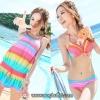Sale!!【พร้อมส่ง M】SB3013 ชุดว่ายน้ำ บิกินี่ทูพีช เซ็ท 3 ชิ้น ลายสายรุ้ง สดใส