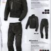 เสื้อการ์ด NERVE Calib Jacket Boy (แท้) สีดำ