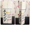LP411 Tofu Change Soybean Gluta Body Booster Mask เชนจ์ ซอยบีน กลูต้า บอดี้ บูสเตอร์ มาส์ก โลชั่นเต้าหู้มาส์กผิวกลูต้า 150ml.