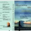 DVDชุดวิญญาณดับสู่พระนิพพาน ชีรีย์ชุด5/5