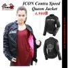 เสื้อการ์ด ICON Contra Speed Queen Jacket