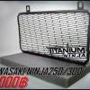 การ์ดหม้อน้ำ TITANIUM ninja250-300 (2012)