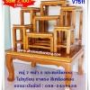 โต๊ะหมู่บูชา หมู่ 7 หน้า 5 แบบแกะคอปิดทอง ไม้ทุเรียน ขาตรง สีเหลืองทอง