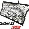 การ์ดหม้อน้ำ Yamaha R3 สีดำ (motorun)