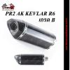 ท่อ PR2 AK KEVLAR R6 เกรด B