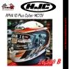 หมวกกันน็อค HJC RPHA 10 Plus Cyber MC7-SF