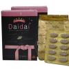 LP126 ผลิตภัณฑ์ดูแลผิว และ รูปร่าง สมุนไพรลดน้ำหนัก very MWL ไดได Daidai Dietary Supplement Product - ลดต้นแขน ลดต้นขา