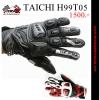 ถุงมือ TAICHI H99T05 (มีให้เลือก3สี)