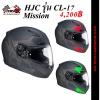 หมวกกันน็อค HJC รุ่น CL-17 Mission