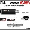 ท่อ Honda CBR500/CB500F/CB500X Devil Slip on muffler carbone #14