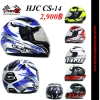 หมวกกันน็อค HJC CS-14
