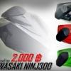 ครอบท้ายเบาะ นินจา250-300 (2012-2014)