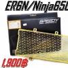 การ์ดหม้อน้ำ ER6N-Ninja650 ปี 2012-15 สีทอง (SPEEDY)